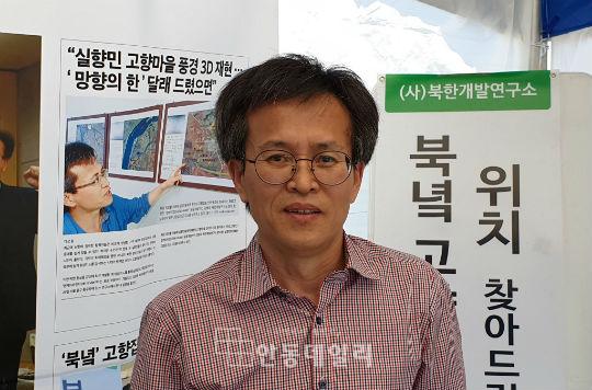 김병욱 북한학 박사 / (사)북한개발연구소장